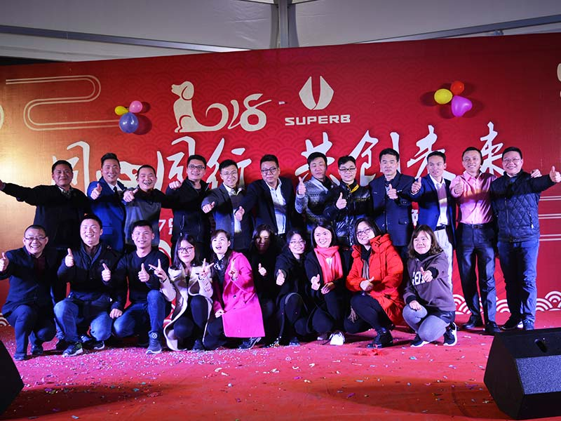 SUPERB TENT 2017 Annual Awards ceremony & 2018 Chinese New Year Celebration